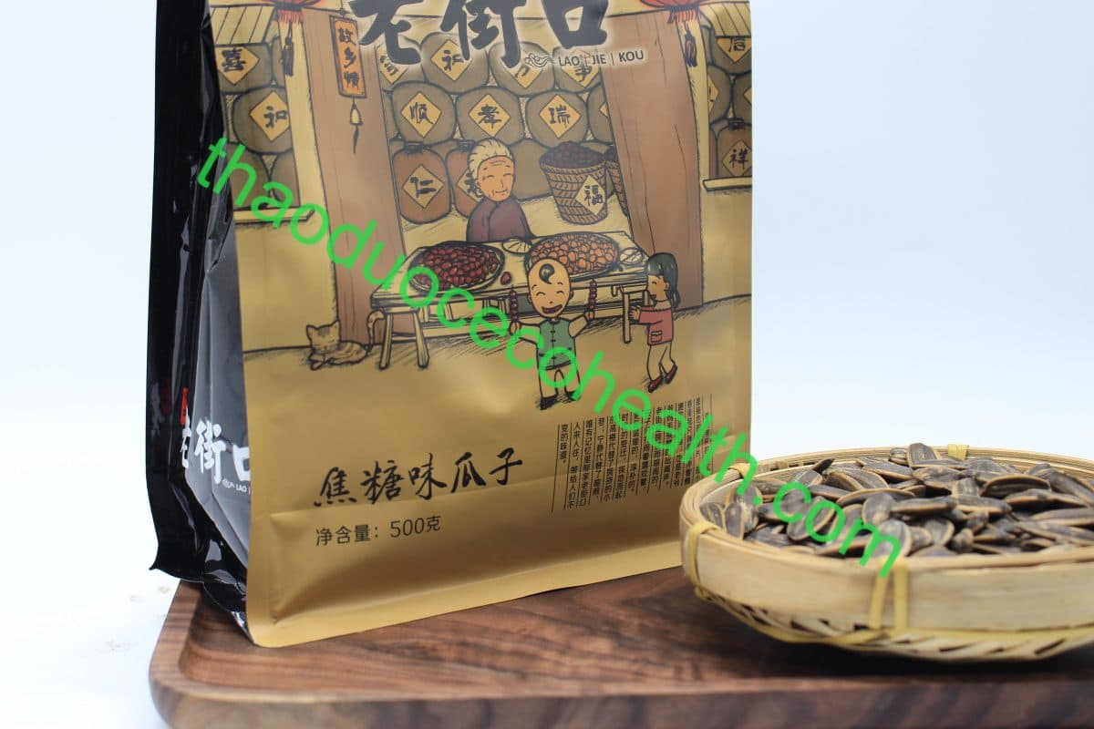 Hướng dương Trung Quốc 500g 15